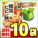 【訳あり】 賞味期限2018/12/21 キッコーマン 具麺 韓国ビビン麺風 110g×10個 【近畿A