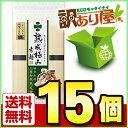 賞味期限2019/8/11 日清フーズ 熟成極み 素麺 400g×15個