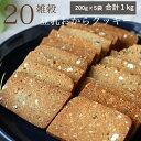 ★クーポン利用で10%OFF★【訳あり】 20雑穀入り豆乳お...
