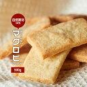 【訳あり】 すごくかたい!マクロビ豆乳おからクッキー プレー...