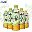 アサヒ 十六茶 PET増量ボトル 600ml×24本 賞味期...