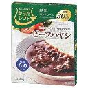 からだシフト 糖質コントロール ビーフハヤシ 150g 賞