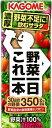 カゴメ 野菜一日これ一本 200ml×72本 賞味期限201...
