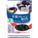 クラウンフーズ 有機プルーン 種付き 110g 賞味期限2020.02.12