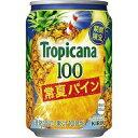 トロピカーナ 100% 常夏パイン 280g×48缶 賞味期限2019.03.10【賞味期限間近のため値下げ】