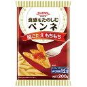 [3個]昭和産業 ペンネ200g 賞味期限2023.12.06以降