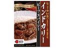 [5個]新宿中村屋 インドカリー ビーフスパイシー200g 賞味期限2022.05.27以降