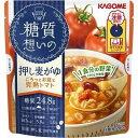 [送料無料][20個]糖質想いの 押し麦がゆ ごろっとお豆と完熟トマト250g 賞味期限2020.12.12以降