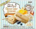 [送料無料][48個]クリーム玄米ブラン チーズのブラウニー70g 賞味期限2020.07.31