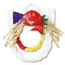 正月飾り めでたや 注連和紙 五色鯛