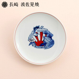Crane and tortoise small dish Hasami firing, porcelain riding ground store