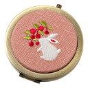 動物刺繍コンパクトミラー ウサギ スーベニール Animal pattern embroidered compact mirror