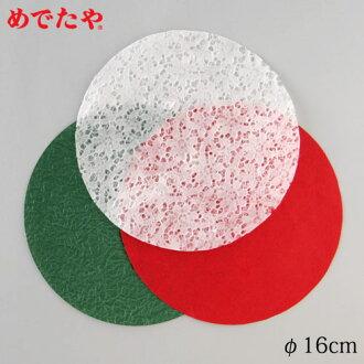 夜和耶誕節杯墊 M 9 件 (每個 3 種顏色三) 耶誕節彩色的杯墊