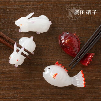 You cannot order it from red-and-white set ※ Japan of a chopstick rest rabbit pair set, the sea bream of the Hirota glass glass