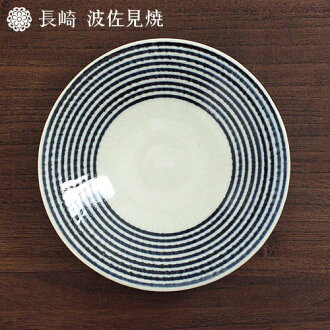 You cannot order it from riding ground store indigo plant piece 《 Hasami firing, porcelain 》 medium-sized dish ※ Japan: fs3gm