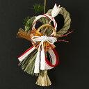 正月飾り 注連飾り 竹治郎 雪月風花 破魔矢 新潟県南魚沼の正月飾り ※メール便では発送できません