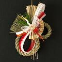 正月飾り 注連飾り 竹治郎 雪月風花 春の舞 新潟県南魚沼の正月飾り ※メール便では発送できません