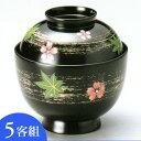 【蓋付き椀】小吸物椀 春秋ちらし 黒 5客セット 木製漆塗り (G8-03002) Bowl with lid