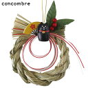 concombre 正月 めでた輪飾り (ZSG-48851) 掛け飾り New Year decoration of cat