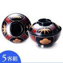 【蓋付き椀】吸物椀 瓢四君子 黒 5客セット 木製漆塗り (G7-03202) Bowl with lid