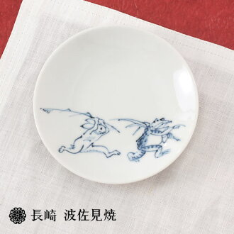 "Takadanobaba shopping birds and beasts caricature? s Hasami found pottery and porcelain ""chasing small plate tag * only stock is the end :fs3gm"