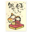 雛絵葉書 座雛 (HK673) 桃の節句・ひなまつりのポスト...