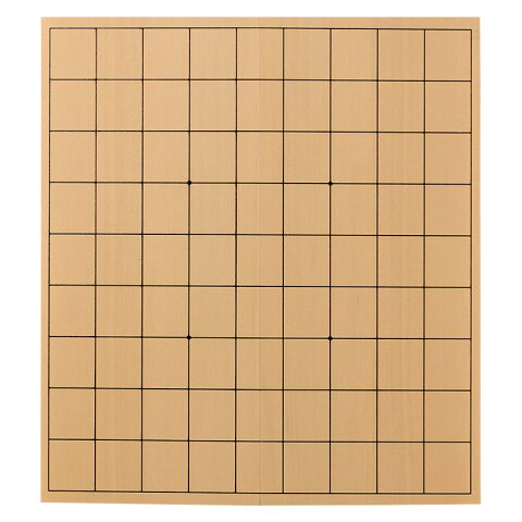 天童将棋駒 将棋盤 折盤 Tendou-shougikoma Folding shogi board