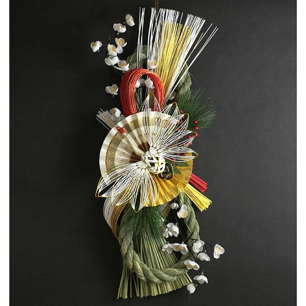 正月飾り 注連飾り 竹治郎 雪月風花 白鶴扇 新潟県南魚沼の正月飾り ※メール便では発送できません