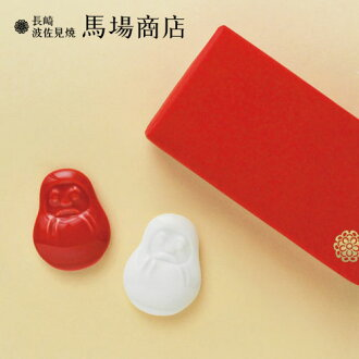 "Baba shopping red daruma? s Hasami found pottery and porcelain ""chopstick rest 2 pieces"