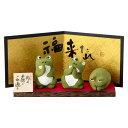 桐のこ人形 福来たれ かえる 木之本 福島県の工芸品 Frog figurine, Fukushima craft