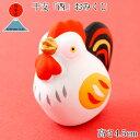 招福干支みくじ「酉白」 日本市 正月おみくじ(メール便では発送できません) Ceramic fortune, Japanese zodiac rooster