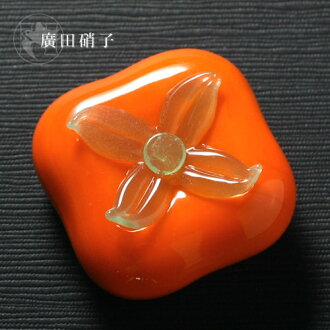 Hirota glass glass confection chopstick rest persimmon mixing cutting :fs3gm