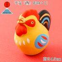 招福干支みくじ「酉黄」 日本市 正月おみくじ(メール便では発送できません) Ceramic fortune, Japanese zodiac rooster