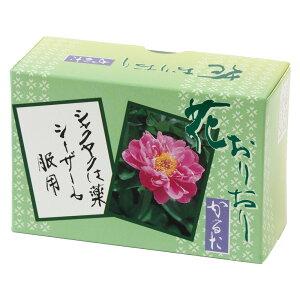 奥野かるた店 花おりおりかるた 朝日新聞の人気コラ
