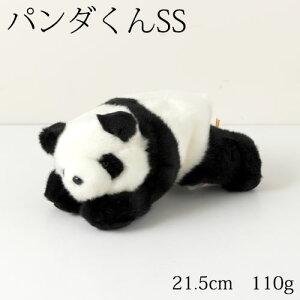 パンダのぬいぐるみ パンダくんSS 約21.5cm Stuffe