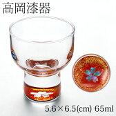 高岡漆器 螺鈿硝子 杯 金桜・朱 富山県伝統工芸品 Takaoka-shikki raden glass sake cup sakazuki