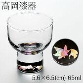 高岡漆器 螺鈿硝子 杯 紅葉・黒 富山県伝統工芸品 Takaoka-shikki raden glass sake cup sakazuki