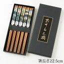 ╔т└д│и╚д5┴╖е╗е├е╚бб╔ў╖╩│иббUkiyoe chopsticks 5 set