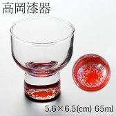 高岡漆器 螺鈿硝子 杯 石垣・朱 富山県伝統工芸品 Takaoka-shikki raden glass sake cup sakazuki