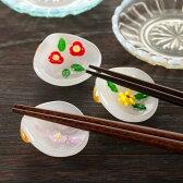 廣田硝子 硝子の箸置き 貝合わせ Chopstick rest of Shellfish alignment / Made of glass