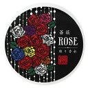 コトラボ 練り香水 ローズ 薔薇の香り ソリッドパフューム Kotolabo solid perfume Rose