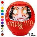 高崎だるま 12色の縁起だるま 2号(高さ12cm) 群馬県指定ふるさと伝統工芸品 Takasaki