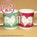 日本スピッツ・名入れペアマグカップ かわいい和風デザインのオリジナルイラストが印刷された日本スピッツグッズ・雑貨