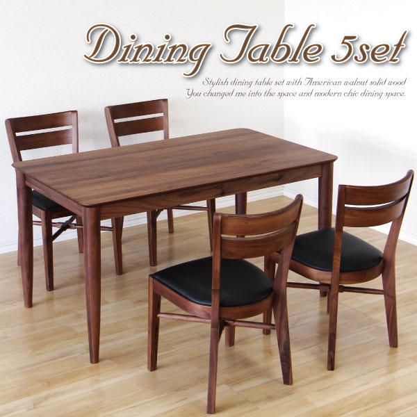 ダイニング ダイニングテーブル 4人 : 4-Seat Dining Table
