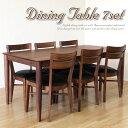 ダイニングテーブルセット ダイニングセット 7点セット 6人掛け 北欧風 おしゃれ 木製 無垢材 ダイニングテーブルセット 点セット 6人掛け 送料無料
