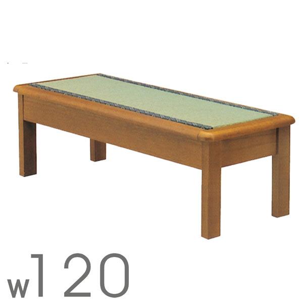 ベンチ 椅子 畳ベンチ 長いす 畳 たたみ 幅120cm チェアー 和風 モダン 木製 送料無料
