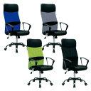 オフィスチェア デスクチェア パソコンチェア 椅子 メッシュ ロッキング 昇降機能 回転式 キャスター付 ハイバック 送料無料