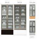 食器棚 ダイニングボード キッチンボード 幅70cm 70幅 完成品 おしゃれ 国産 キッチン収納 食器収納 開き戸 送料無料