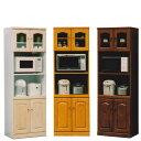 レンジ台 レンジボード 幅60cm ハイタイプ 食器棚 キッチン収納 木製 完成品 送料無料