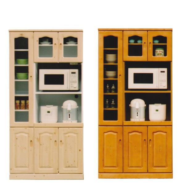 レンジ台 レンジボード 幅90cm ハイタイプ 食器棚 キッチン収納 木製 完成品 送料無料